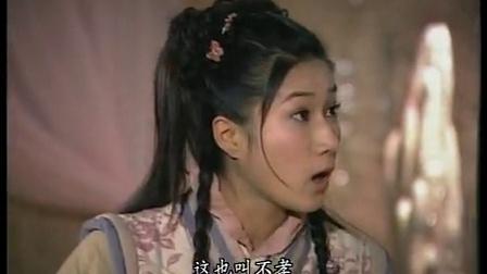 搜神传-011