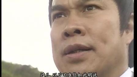 神雕侠侣 95版   03