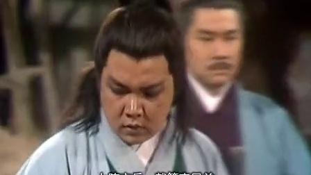 射雕英雄传之铁血丹心02