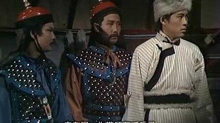射雕英雄传之铁血丹心08