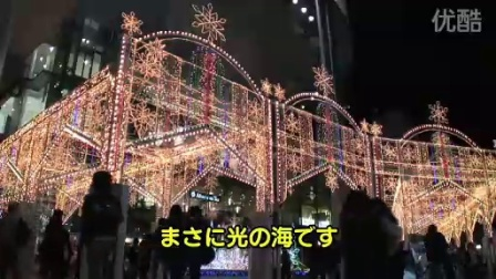 惊奇大阪:日本冬季限定灯饰奇观