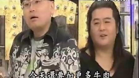 料理东西军 2010 牛肉蛋包饭VS猪排咖喱饭 101120