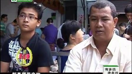 20101214《有多远走多远》:滇西石头记(第二集)
