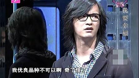 娱乐星天地 浙江电视台 2010 我要幸福 101216