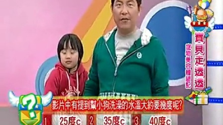 小孩很忙20110120
