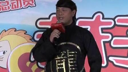 优酷娱乐播报 2011 1月 蔡康永龙王造型现身《老夫子》发布会 110125