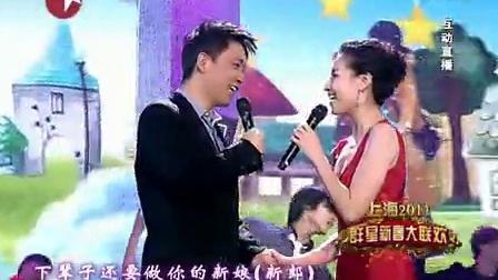歌曲《夫妻相》董洁 潘粤明 11