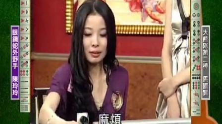至尊百家乐20110208