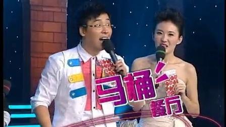 创意时代 2011 河南卫视《创意时代》2月8日节目预告 创意时代发新一期预告