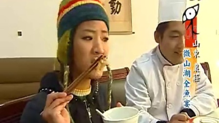 台湾脚逛大陆20110218