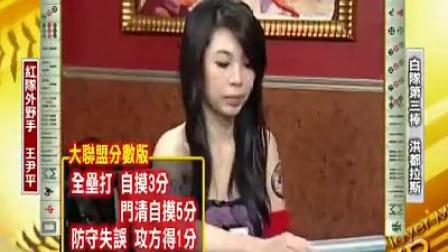 至尊百家乐20110223