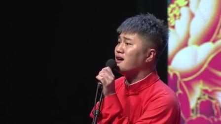 烧饼相声专场演出  北京站整场 20170918