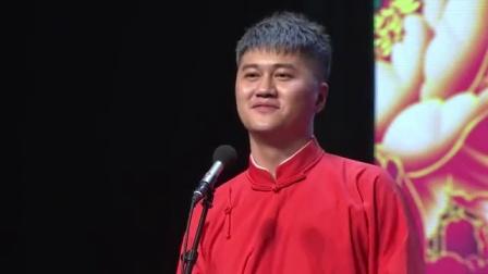 <德云学霸>刘九思 吕硕 20170918