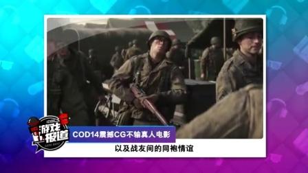 中国游戏报道 2017 TGS各大厂商参展游戏汇总 Xbox天蝎座价格泄漏 173