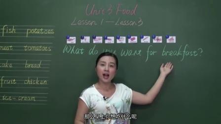 05 Unit3 Food Lesson1-Lesson3
