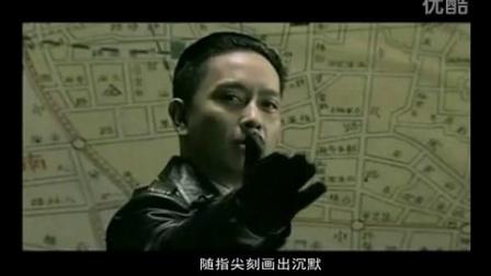 《保密局的枪声》主题曲
