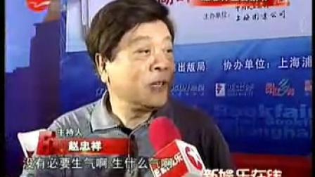 不惧网友恶搞 赵忠祥快乐签售