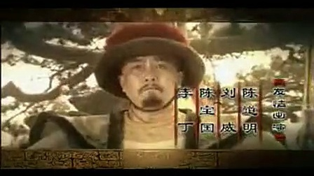 《江山风雨情》 片头曲