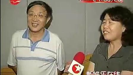 """""""海派滑稽""""爆笑北京"""