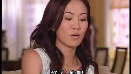 情陷夜中环Ⅱ风云变幻  17