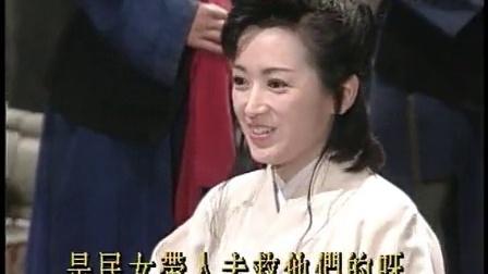 阴阳判4 何家劲,金超群,范鸿轩主演93版包青天