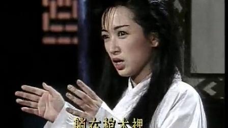 阴阳判1 何家劲,金超群,范鸿轩主演93版包青天