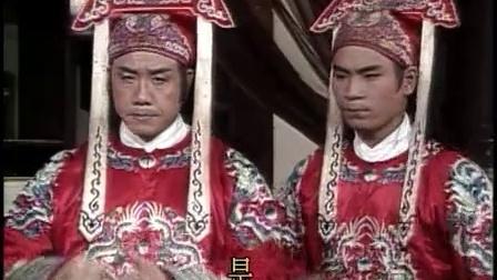 阴阳判6 何家劲,金超群,范鸿轩主演93版包青天