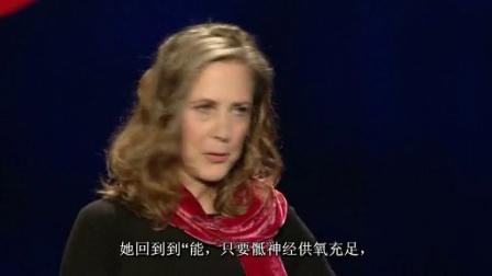 玛丽·罗切:性高潮不可不知的十点