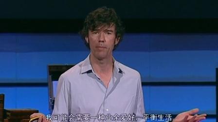 Stefan Sagmeister:休假的力量
