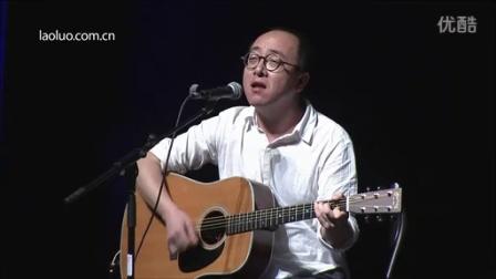 小莉 左小祖咒 张玮玮 郭龙 2012老罗北展剧场演讲现场