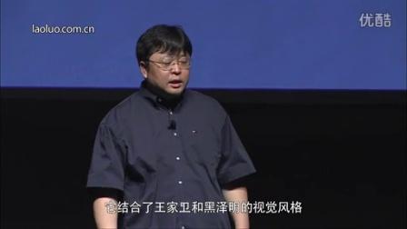 消除暴力形象 2012老罗北展剧场演讲现场