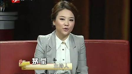 风云浙商 2012 盘石网盟董事长 田宁 120623