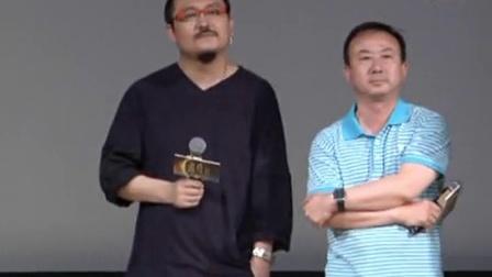 优酷娱乐播报 2012 6月 《画皮2》北大首映 乌尔善等被吐槽编剧冉平解围忙 120626