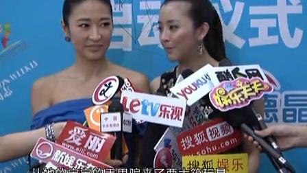 黄小蕾为玉树儿童骗礼物 郑嘉颖将到内地开公司 120708
