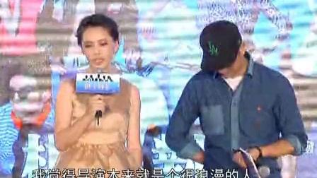 邓萃雯化身时尚女魔头 孔维 黄觉新戏夺人眼球 120711