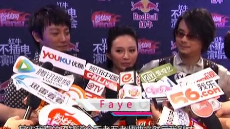 Faye初见前唐朝乐队老五失控 合照秀甜蜜过足粉丝瘾 120712
