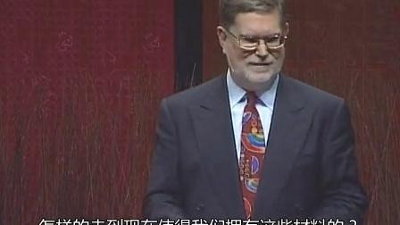 2006年物理奖得主George Smoot 谈宇宙的设计