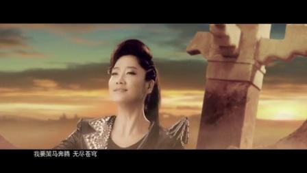 优酷音乐首发 凤凰传奇<策马奔腾>MV