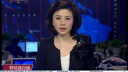 甘肃酒泉与内蒙古阿拉善盟交界发生5.4级地震[财经夜行线]