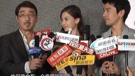 优酷娱乐播报 2012 6月 赵又廷被逼问恋情难以招架 谈高圆圆Angelababy帮忙打太极 120602