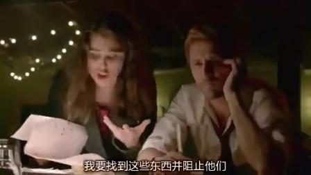 《康斯坦丁 第一季》预告片 CA版(字幕版)