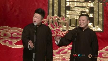 烧饼曹鹤阳讲四书暗讽铁道部 20140307