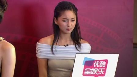 优酷全娱乐 2014 6月 上海国际电影节开幕式倒计时:《江湖论剑实录》剧组 140615