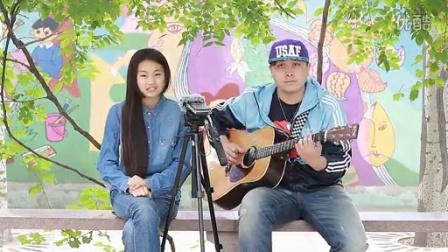 吉他弹唱 坐在巷口的那对男女(郝浩涵和郝文鑫)