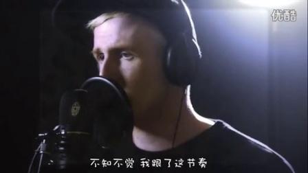 Hazza翻唱周杰伦《龙卷风》