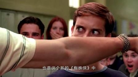 《白话好莱坞》11超级英雄称霸银幕  漫威DC各领风骚