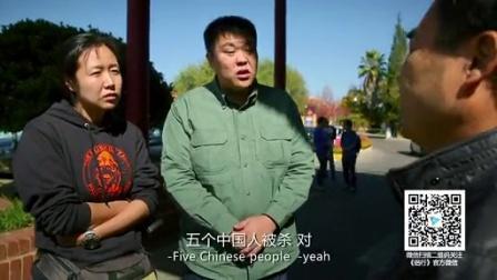 侣行II  突遇毛毯厂劫案 0703