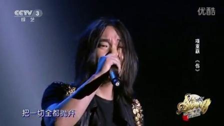 项亚蕻《伤》 完美星开幕 20140726 高清