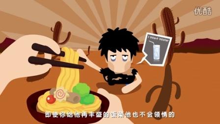 七夕搞笑视频之《屌丝心理学》 搞笑动漫教程