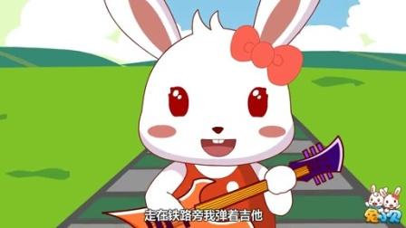 兔小贝系列儿歌:兔小贝儿歌暑假串烧